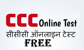 CCC Online Test Series