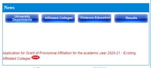 Ana University Result 2021 - 2022 UG PG November December April May
