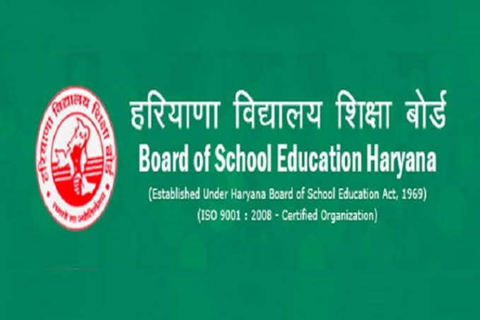 Haryana Deled January - July Result 2020 - 2021 JBT 1st 2nd Year Date