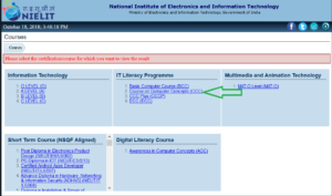 CCC May Result 2020 NIELIT Result Date