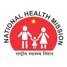 UP NHM Staff Nurse Result 2020 - 2021 ANM Lab Technician Cut Off