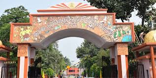 MJPRU Bareilly Result 2020 - 2021 LLB BBA BA BSC B Tech Name Wise 1st 2nd 3rd 4th 5th 6th Sem 2022