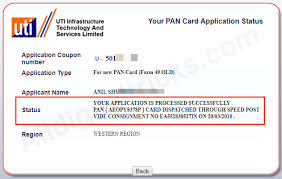 Pan Card Status Check Online 2020 - 2021 UTI NSDL By Name & Date Of Birth 2