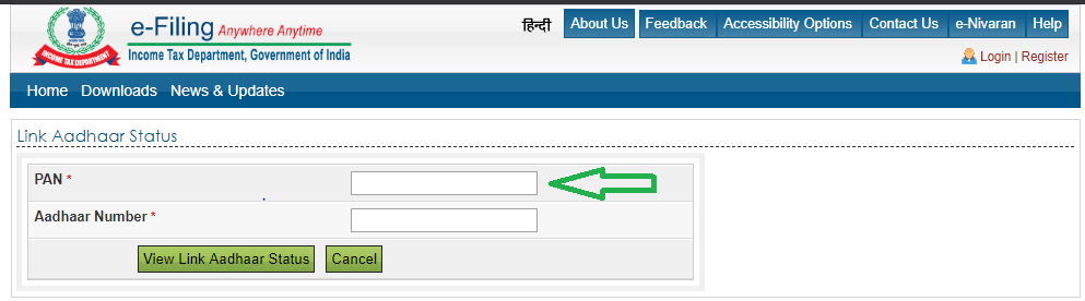 Pan Card Status Check Online 2021 - 2022 UTI NSDL By Name & Date Of Birth 2
