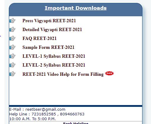 reet Admit card 2021 - 2022 RTET Exam Date Download Level 1 Level 2