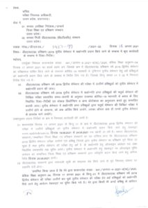 UP BTC Date Sheet 2021 Deled Exam Date 1st 2nd 3rd 4th Sem Latest News 2022